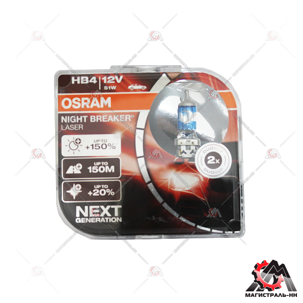 Лампа галогенная HB4 12В 51 Вт Р22d Night Breaker Laser (2 шт) DuoBox Osram